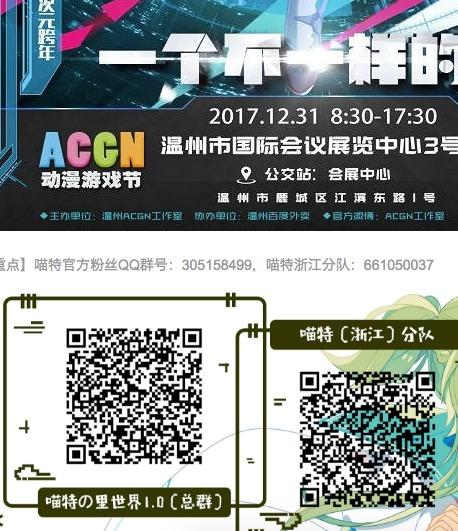 QQ20171119-204202.jpg