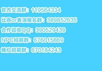 QQ20180110-011832.jpg