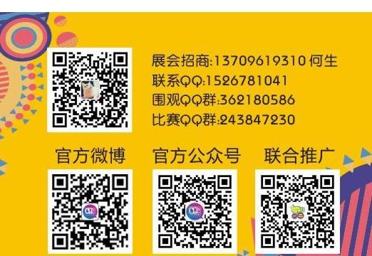 QQ20180118-205840.jpg