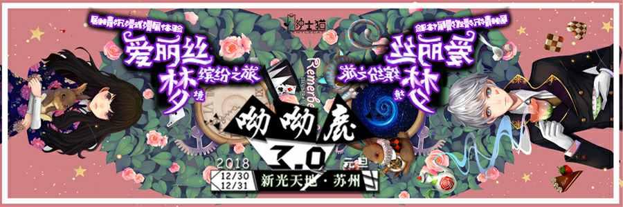 banner1_爱奇艺.jpg