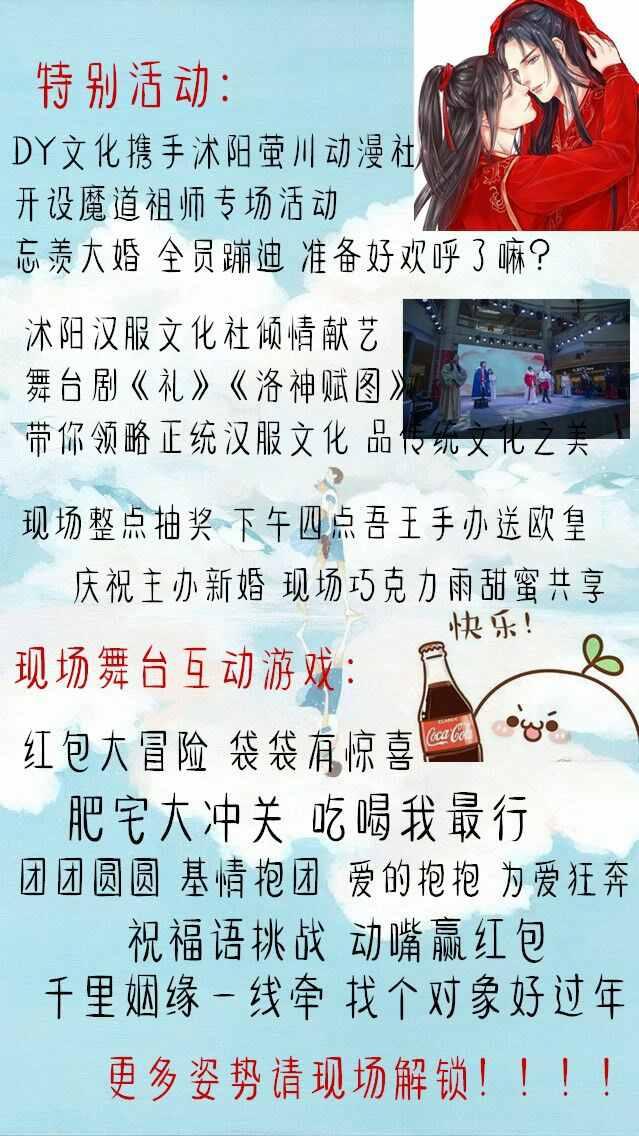 QQ图片6.jpg