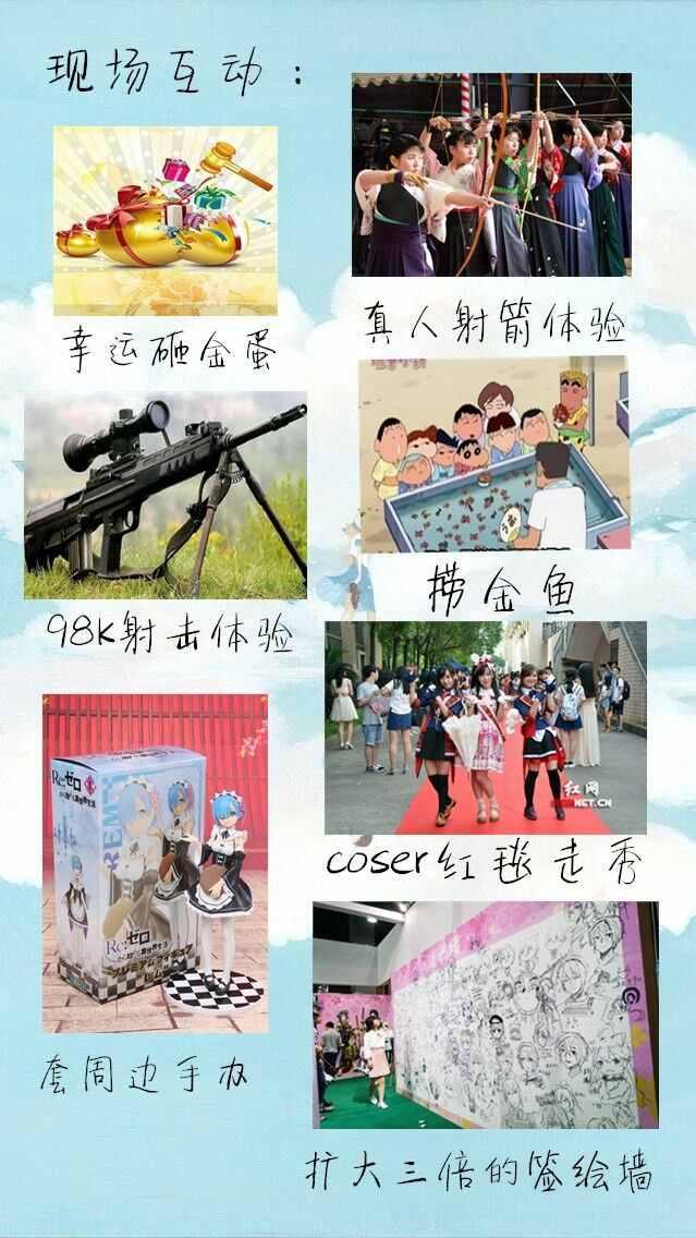 QQ图片8.jpg