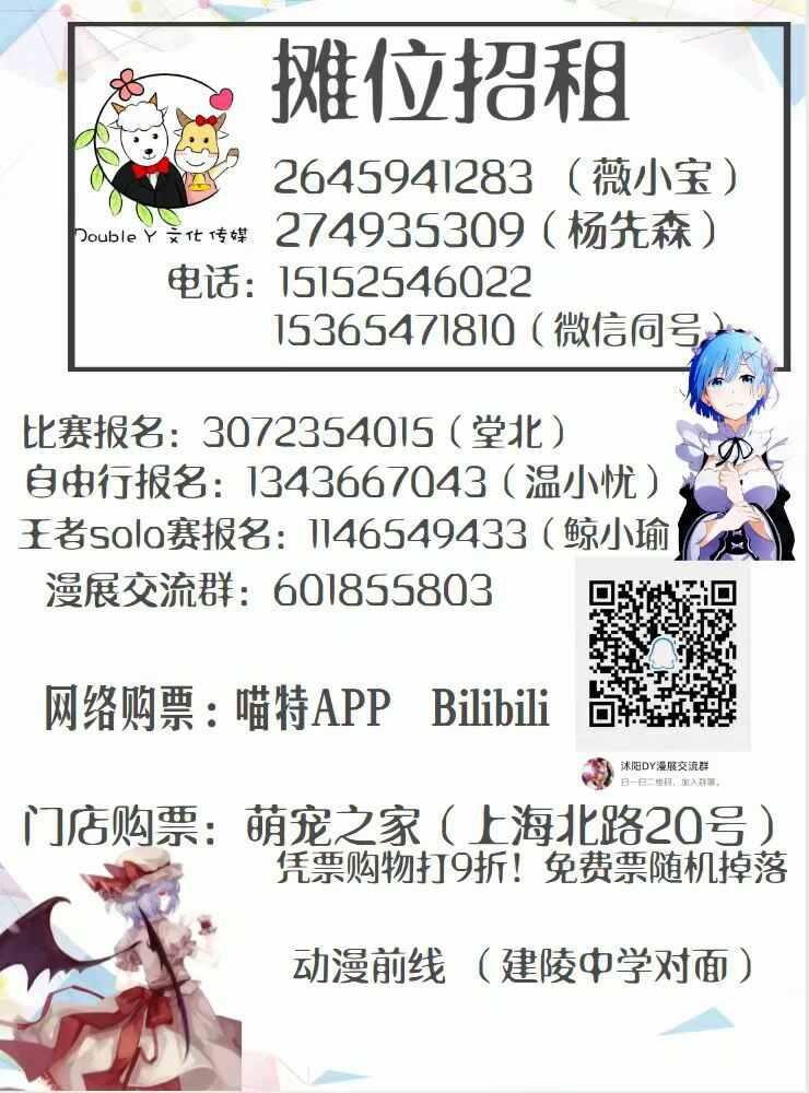 QQ图片3.jpg