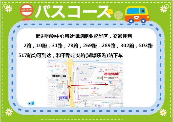 公交路线.jpg