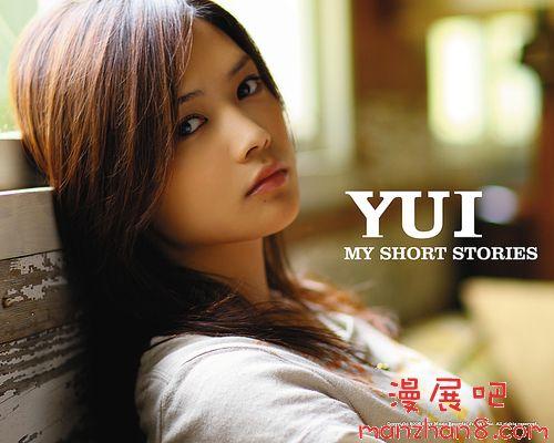 肚子真挣气,日本著名歌手YUI顺利产下双胞胎