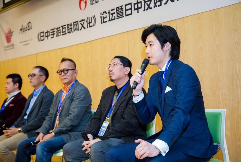 AppBi数据观之《日中手游互联网文化》论坛全景回顾:中国游戏出海日本正当时-ANICOGA