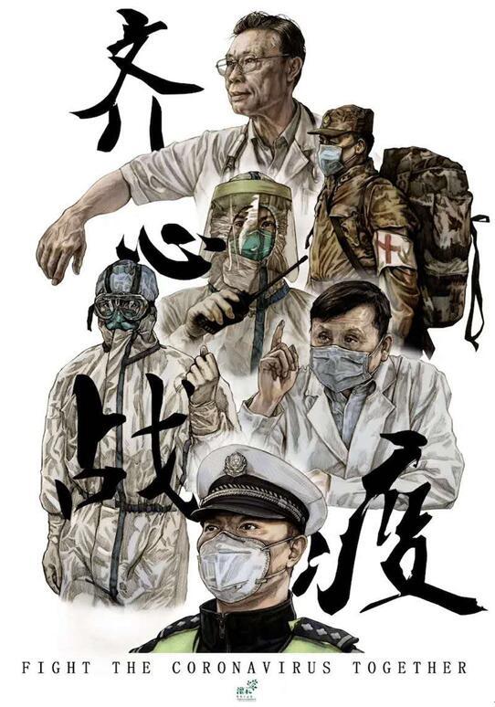 HWE2020北京潮玩造物博览会集合行业人士为抗疫加油!